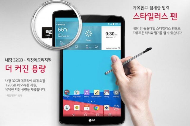 "lg-g-pad-2-80-stylus-640x640 ""width ="" 640 ""height ="" 427 ""srcset ="" https://elandroidelibre.elespanol.com/wp-content/uploads/2015/09/lg-g -pad-2-80-stylus-640x640.jpg 640w, https://elandroidelibre.elespanol.com/wp-content/uploads/2015/09/lg-g-pad-2-80-stylus-640x640-450x300. jpg 450w ""sizes ="" (max-width: 640px) 100vw, 640px ""/></p><div class='code-block code-block-6' style='margin: 8px auto; text-align: center; display: block; clear: both;'> <div data-ad="