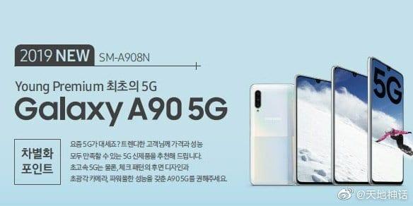 Official Samsung Galaxy A90 5G Poster