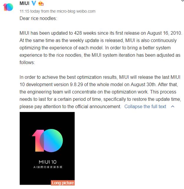 MIUI 10 beta update