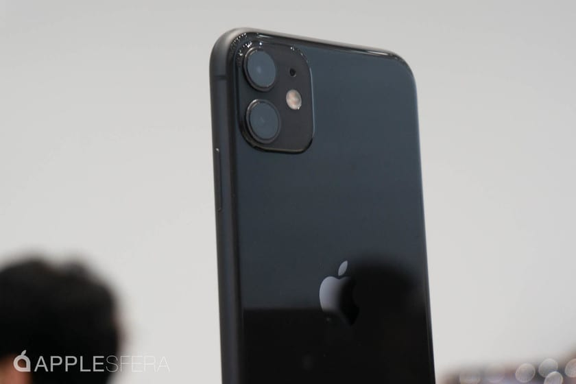 the advanced photography of the iPhone 11 arrive with iOS 13.2