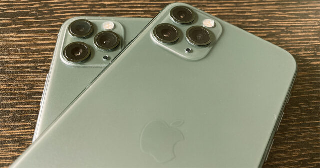 two iPhone 11 Pro