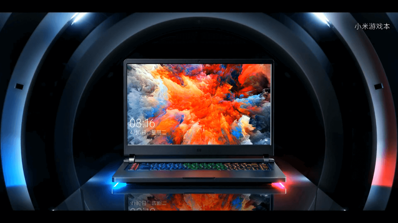 Xiaomi Mi Gaming Laptop The new Xiaomi portable gaming