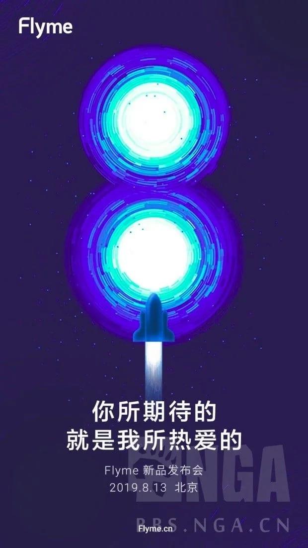 Meizu Flyme 8 layer launch announcement