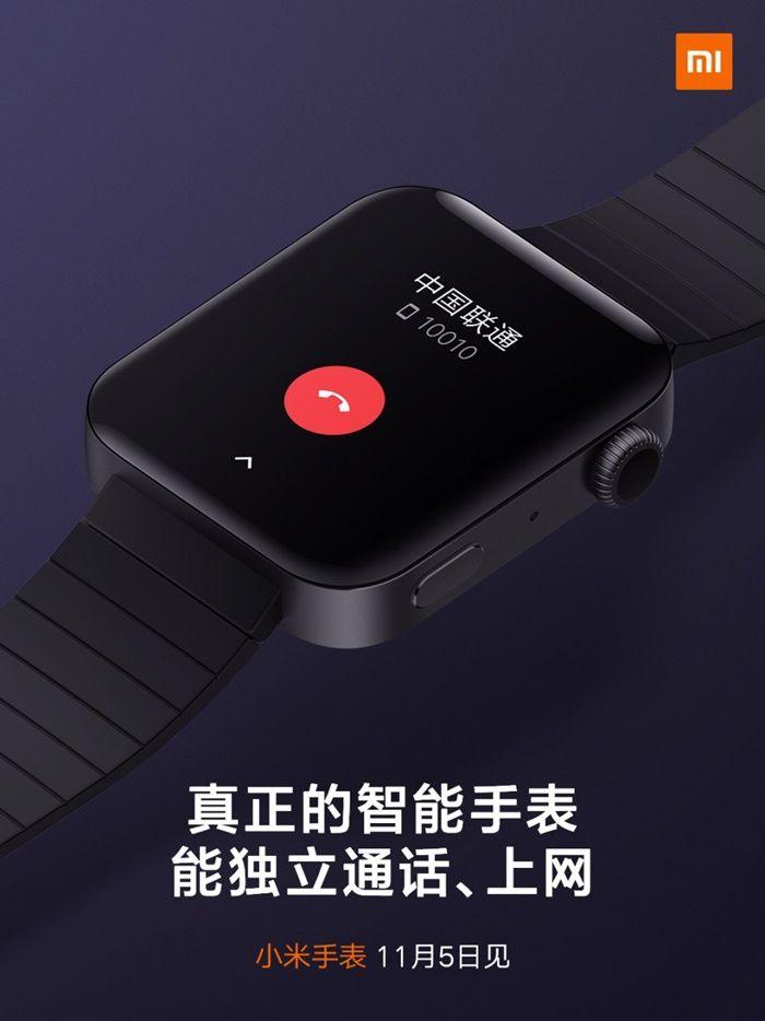 "xiaomi mi watch design ""width ="" 700 ""height ="" 934"