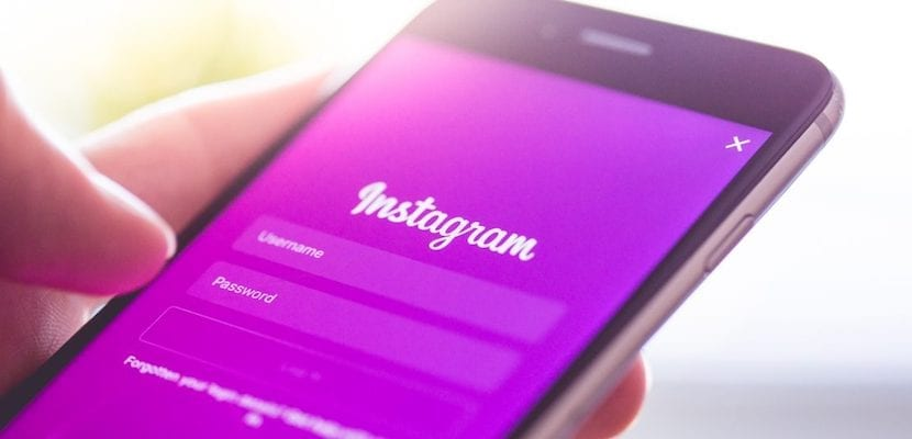 How to hide photos and videos in which you are tagged from Instagram