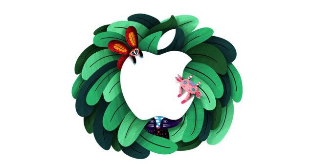apple antara mexico