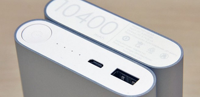 Xioami external battery