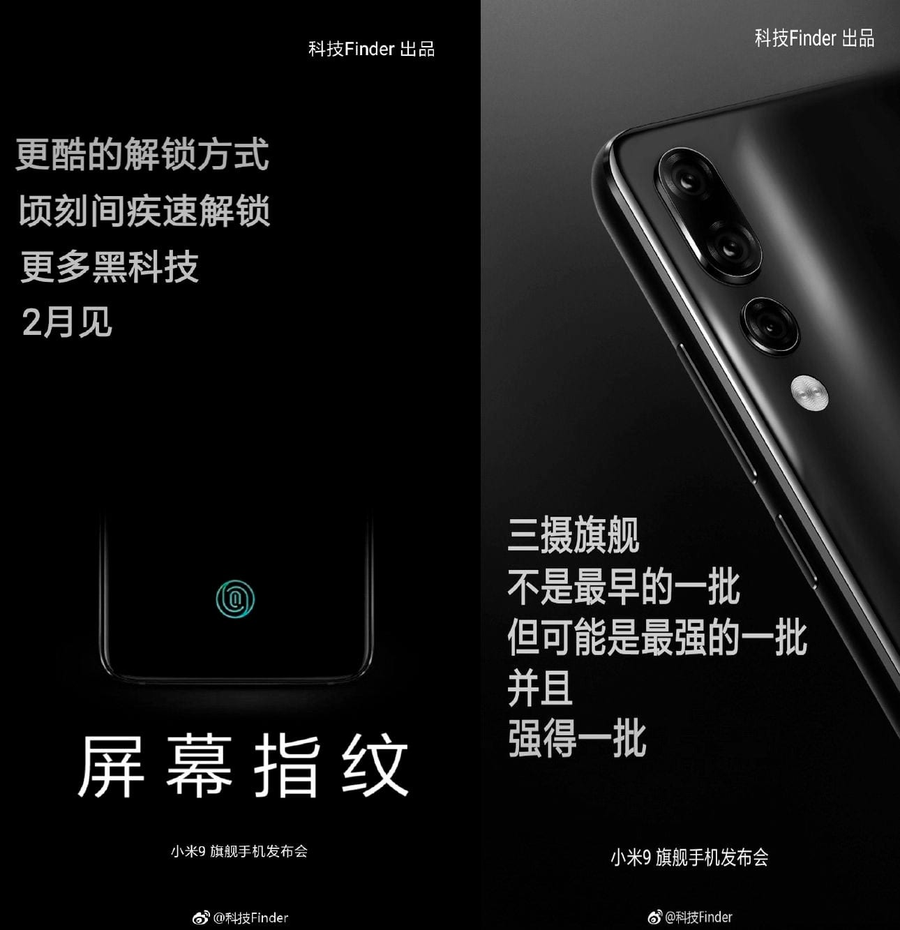 triple camera, fingerprint sensor on screen and ms