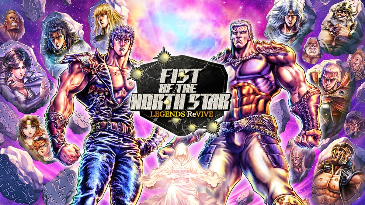 The Fist of the North Star