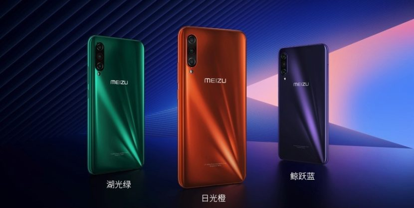 Colors of the Meizu 16T