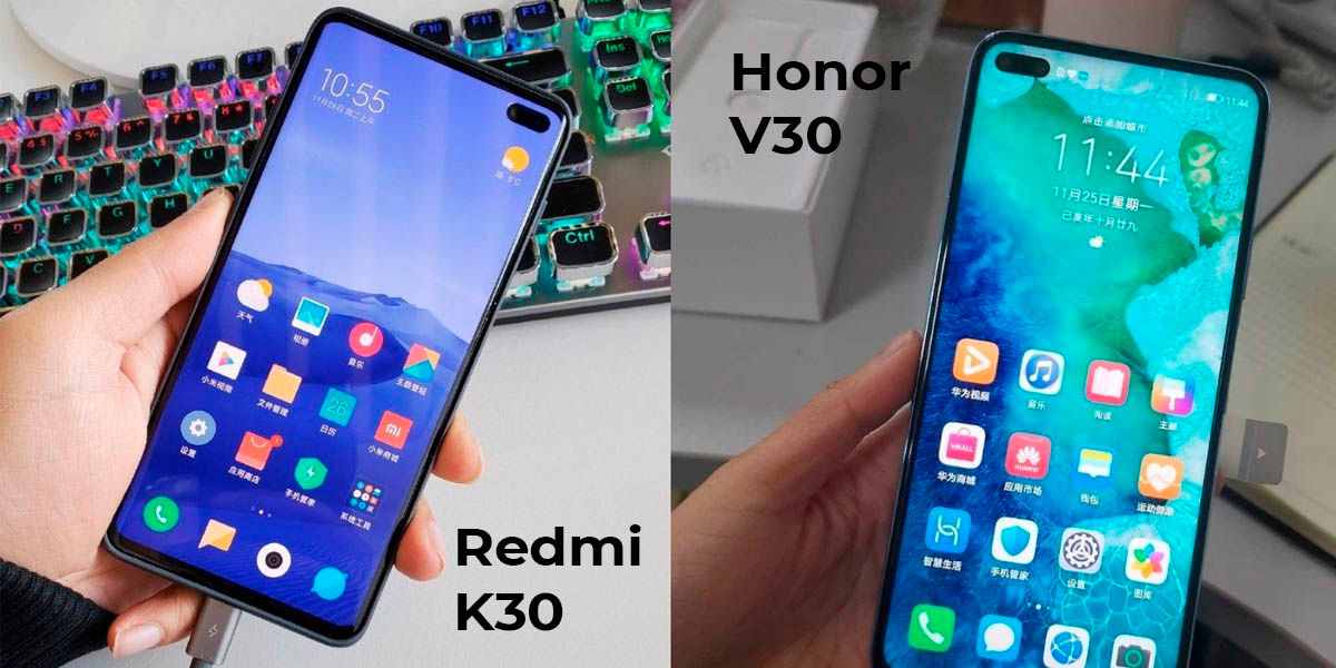 """Redmi K30 compared Honor V30 """"width ="""" 1200 """"height ="""" 600"""