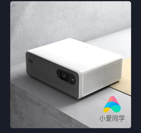 Xiaomi Mijia ALPD 4K design