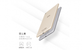 JDTab J01: Meizu, LeEco and Harman Kardon come together on a tablet that give a lot of play