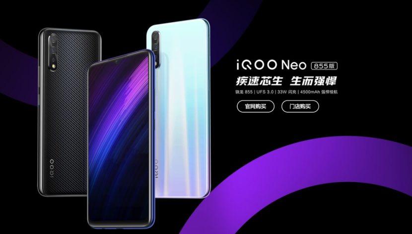 Live IQOO Neo 855