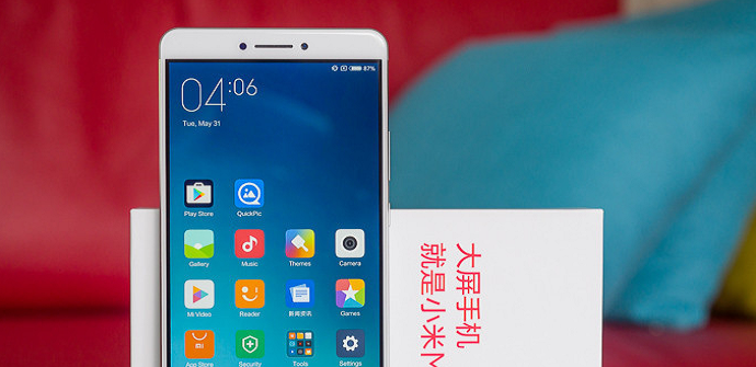 Xiaomi Mi Max Big Phablets