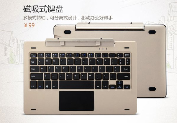Xiaomi Mi Pad 3 accessory tablet