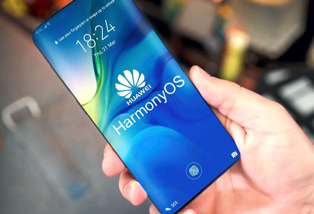 "HarmonyOS Huawei mobile 2020 ""width ="" 1200 ""height ="" 820"