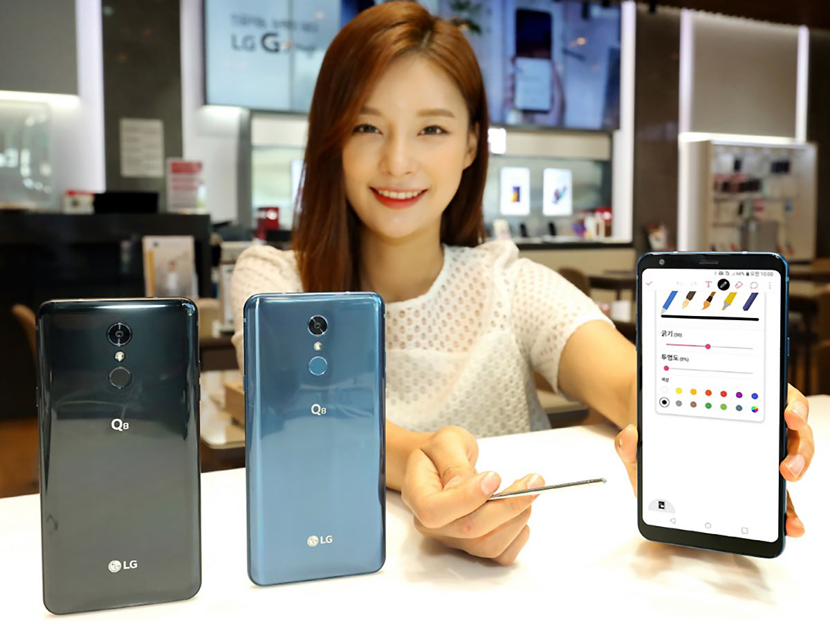 LG Q8: a mobile with stylus and big screen that sins of power
