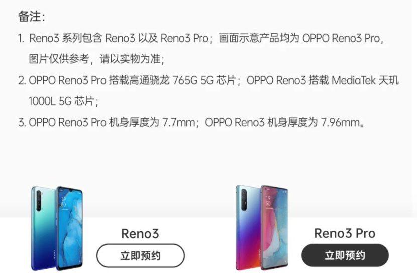 Mediatek Reno 3 with Dimensity 1000L 5G