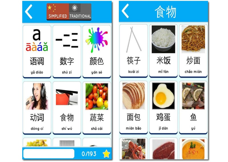 """learn Chinese for beginners free """"width ="""" 800 """"height ="""" 568 """"srcset ="""" https://www.funzen.net/wp-content/uploads/2019/12/1576526226_436_The-best-apps-to-learn-Chinese-with-your-mobile.jpg 800w, https: // androidayuda.com/app/uploads-androidayuda.com/2019/12/pant3-9-300x213.jpg 300w, https://androidayuda.com/app/uploads-androidayuda.com/2019/12/pant3-9-630x447 .jpg 630w, https://androidayuda.com/app/uploads-androidayuda.com/2019/12/pant3-9-768x545.jpg 768w """"sizes ="""" (max-width: 800px) 100vw, 800px"""