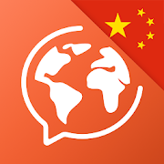 Learn Chinese for Free