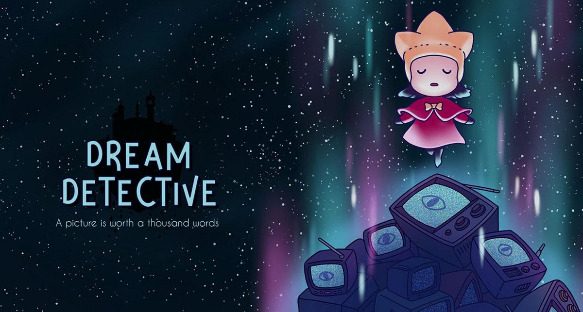 Dream detective