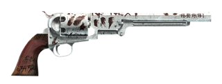Naval revolver