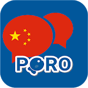 Learn Chinese - Practice Listening and Speaking