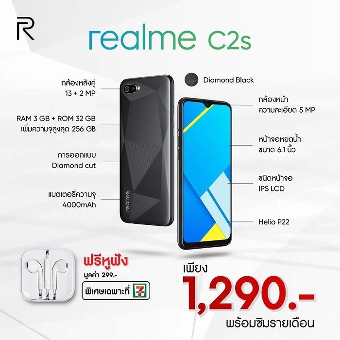 """realme c2s """"width ="""" 700 """"height ="""" 700"""