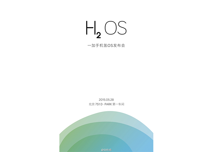 """invitation-hydrogenOS """"width ="""" 700 """"height ="""" 500 """"srcset ="""" https://www.funzen.net/wp-content/uploads/2020/02/1582798289_495_OnePlus-launches-HydrogenOS-for-the-Chinese-market.png 700w, https: // www. proandroid.com/wp-content/uploads/2015/05/invitacion-hydrogenOS-300x214.png 300w, https://www.proandroid.com/wp-content/uploads/2015/05/invitacion-hydrogenOS-624x445.png 624w """"sizes ="""" (max-width: 700px) 100vw, 700px """"/></p><p class="""