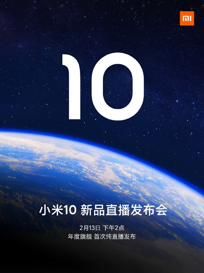The Xiaomi MI 10 will be presented online on February 13