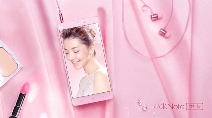 Xiaomi Mi Note Pink