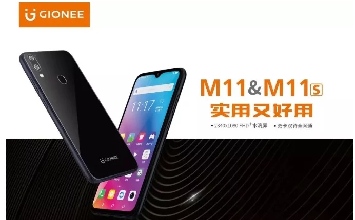Gionee M11 and M11 in black