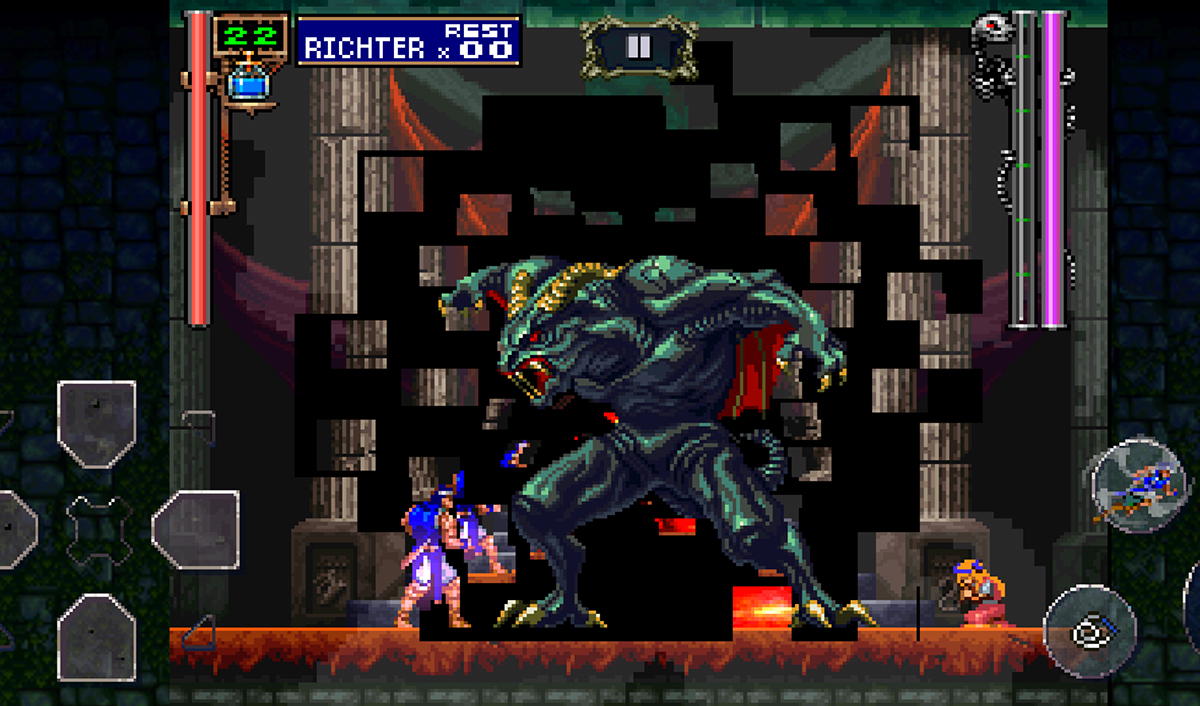 Castlevania: Symphony of the Night final bosses