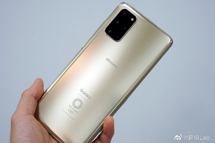 Samsung Galaxy S20 + 5G Olympics real picture