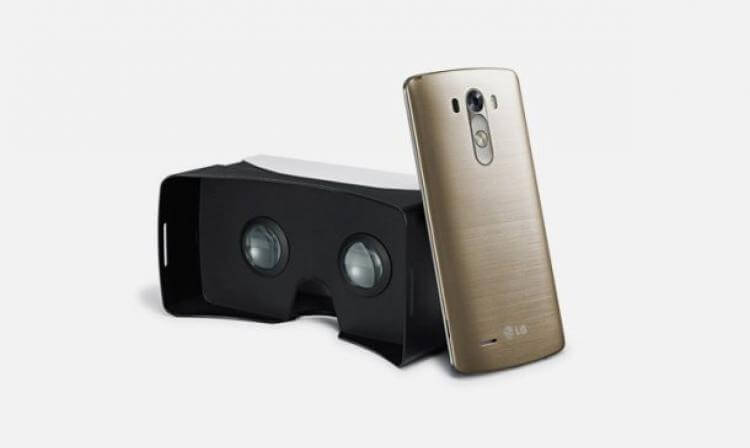 LG 360 VR, the virtual reality glasses from LG that we will see at MWC 2016