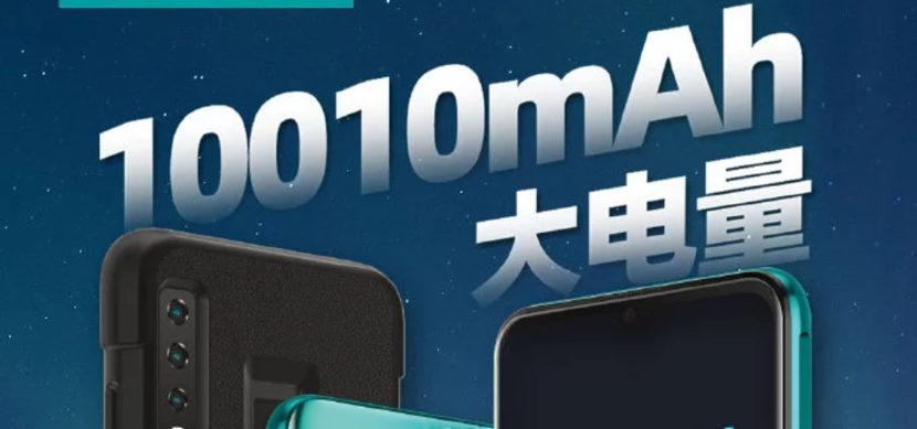 Hisense KingKong 6 announced