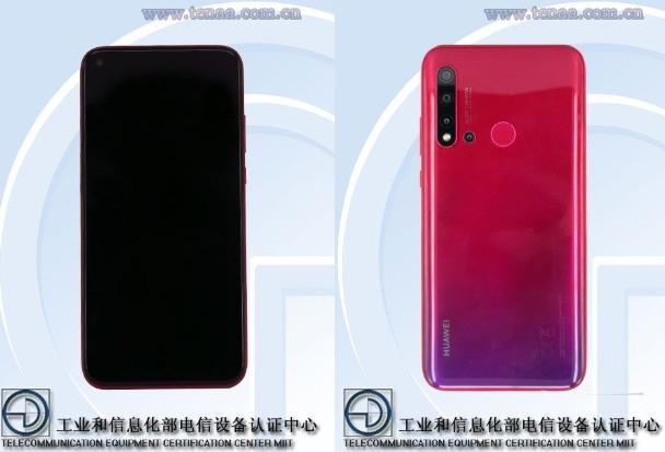 Huawei Nova 5i 4GB RAM
