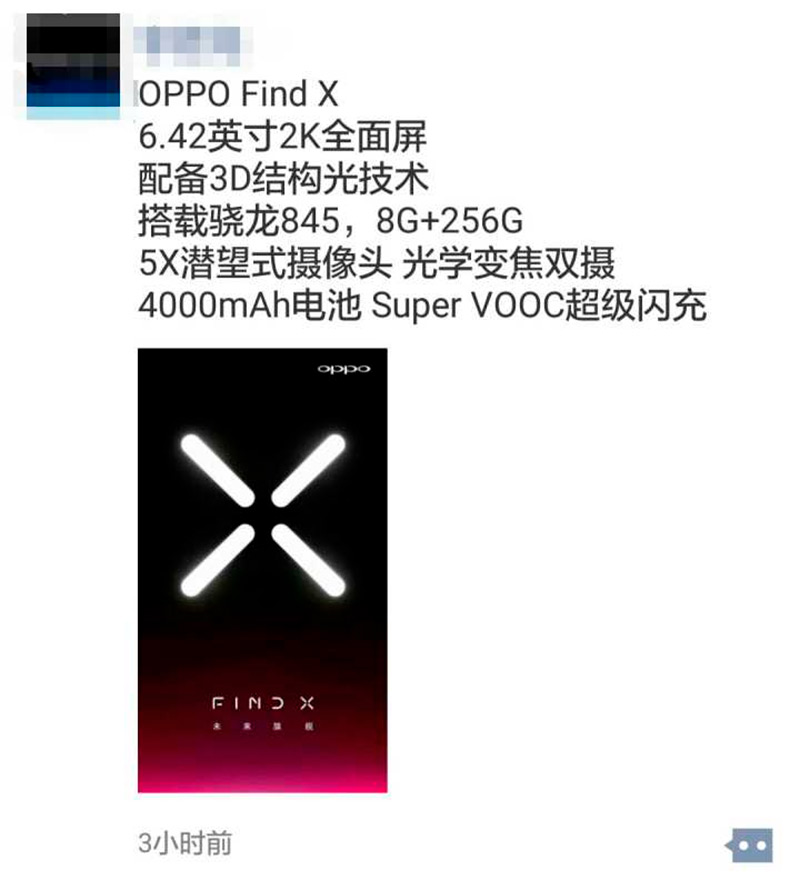 The OPPO Find X will have the best features seen on an Android mobile