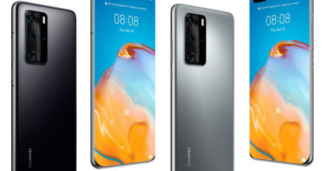 These new leaks of the Huawei P40 are devastating