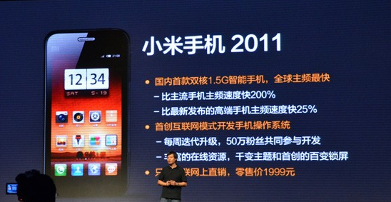 Xiaomi and its 8 years of evolution in the high range